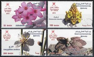 COLLECTION OF SULTANATE OMAN, FLOWERS ,OMAN ENVIRONMENT DAY SET Issued  2013 MNH