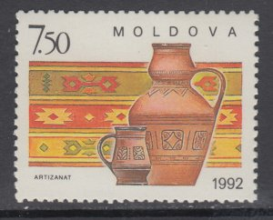 Moldova 65 MNH VF