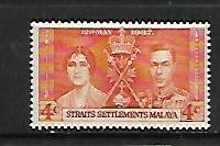 STRAITS SETTLEMENTS, 235, MINT HINGED, CORONATION ISSUE