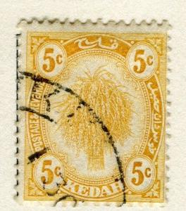 MALAYA KEDAH;  1921 early Rice sheaf issue fine used 5c. value