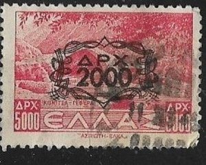 Greece 1945 Doric Column and Greek Flag SC# 480 Cancelled VG