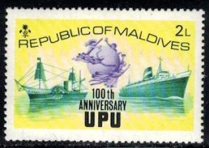 UPU Cent., Old & New Ships, Maldive Islds stamp SC#497 MNH