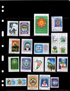 IRAN Scott 2252-2295  MNH** 1987 year set