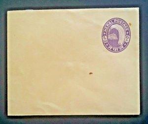 Blank Envelope With Nepal Stamp Postal Stationery