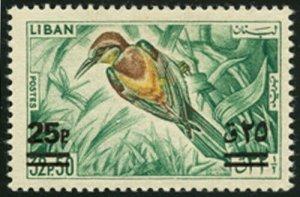 Lebanon 1972 25P Ovptd on 32.50P Bird Sc# 459 NH