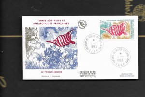 FRENCH ANTARCTIC 1993 FISH FDC