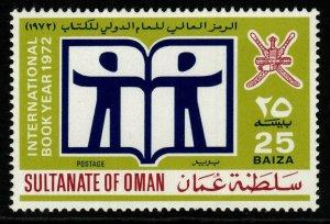 OMAN SG140 1972 INTERNATIONAL BOOK YEAR MNH