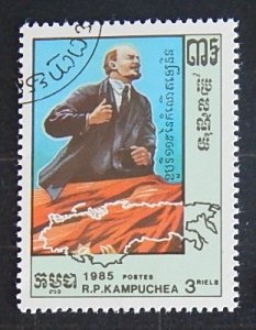 People's Republic of Kampuchea,  Lenin V.I., (2209-Т)