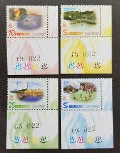 Taiwan Hot Springs 2003 Tourism Lighthouse Bridge Mountain (stamp plate) MNH
