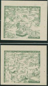 Jewish National Fund, 1950, Kaplove #1330-1341, 2 Bklt. Panes, NH, Jerusalem Map