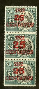 GUATEMALA 198 (2), 198a, 196c MH STRIP/3 SCV $1.20 BIN $0.60 BIRD