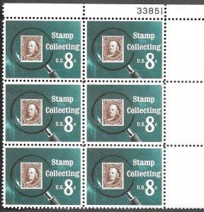 U.S. 1972, #1474, 8c Stamp Collecting, Block of six, MNH