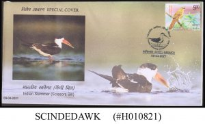 INDIA - 2021 INDIAN SKIMMER (SCISSORS BILL) / BIRDS SPECIAL COVER WITH SP. CANC.