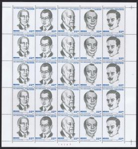 Mexico Mexican Scientists Sheet 1985 MNH SG#1750-1754 SC#1393-1397