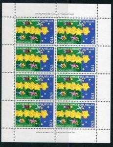 Greece 2000 Europa sheet   Mint VF NH