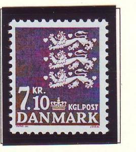 Denmark Sc 807 1988 7.10 kr  brown violet 3 lions stamp mint NH