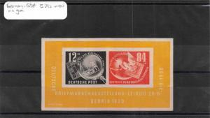 Germany DDR MNG Mint No Gum Stamp Scott # B21a #141334 X R
