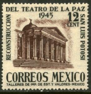 MEXICO 801, 12c Reconstruction La Paz Theater S L Potosi MNH F-VF