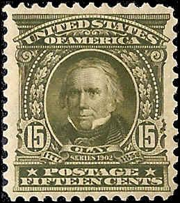 309 Mint,OG,H... SCV $175.00