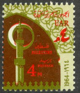UAR EGYPT OCCUPATION OF PALESTINE GAZA 1964 4m MINARET Issue Sc N118 MNH