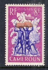 Cameroun 323 MNH VF