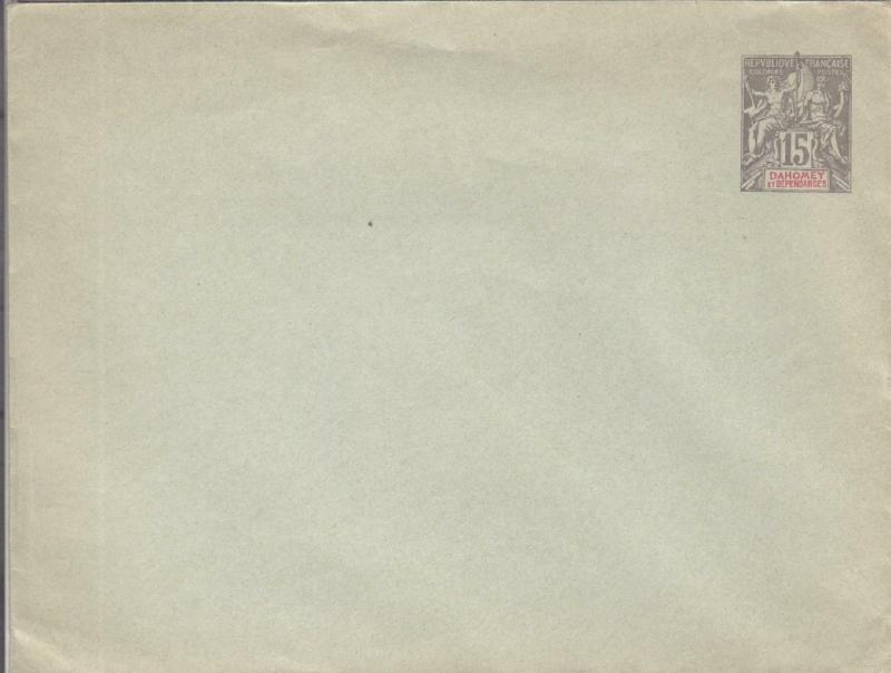 Dahomey: 15c Mint, Pre-stamped Envelope  (28755)
