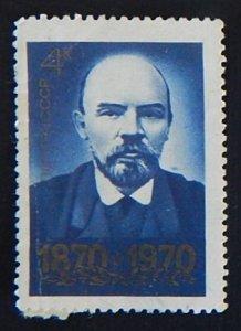 Lenin, (54-5-Т-И)