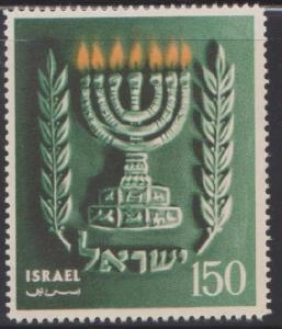 Israel #93 MNH