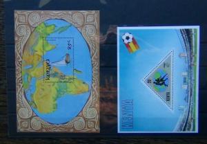 Kenya 1982 World Cup Football 1986 Dhows Miniature Sheet MNH