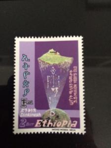 Ethiopia 1986 Discovery of 3.5 Million Year Old Hominid Skeleton Lucy MNH A221