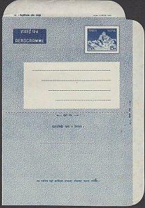 NEPAL 15p aerogramme - Everest : unused.....................................L628