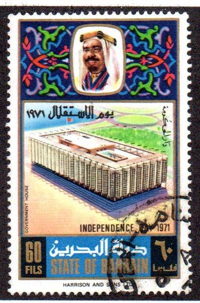 BAHRAIN 183 USED SCV $2.75 BIN $1.10 INDEPENDENCE