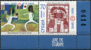 Serbia 2019. Children's drawing. L-3 (MNH OG) Block of 1 stamp and 1 label