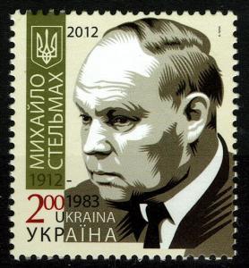 Ukraine #874 MNH - Writer Mikhail Stelmakh (2012)