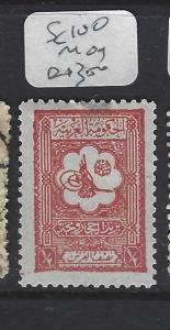 SAUDI ARABIA  (P2808BB)  SG    100   MOG