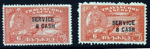 TRAVANCORE INDIA 1943 OFFICIAL Surcharged 8 Cash BOTH PERFS SG O105 & O105a MINT
