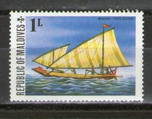 Maldive Islands 575 MNH