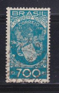 Brazil 413 U Coat Of Arms (B)