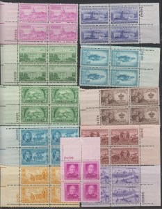 US,987-97,1950 COMPLETE YEAR PLATE BLOCKS,1950'S,COLLECTION,MINT NH