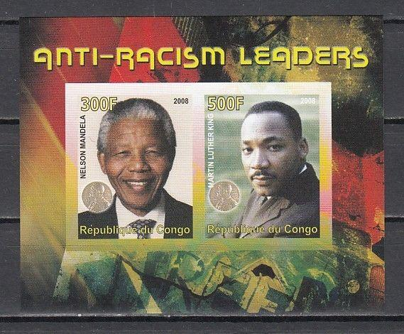 Congo Rep., 2008 issue. Martin Luther King, jr & Nelson Mandela, IMPF s/sheet.