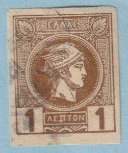 GREECE 64  USED - NO FAULTS EXTRA FINE!