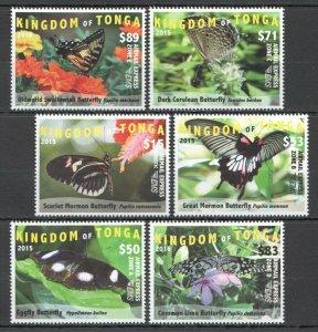SK7 2015,2016 TONGA NIUAFO'OU SAMOA BUTTERFLIES !!! MICHEL 390 EURO 1SET MNH