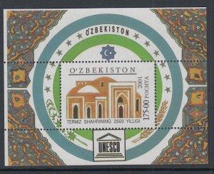 Uzbekistan 241 UNESCO Souvenir Sheet MNH VF
