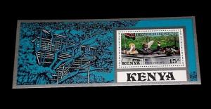 KENYA #87a, 1977, SILVER JUBILEE,SOUVENIR SHEET, MNH, NICE LQQK