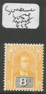 Sarawak SG 54 MNH (9clz)