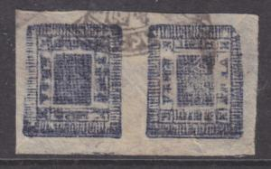 Nepal Sc 7a used. 1886 1a ultra imperf Tete-Beche Pair