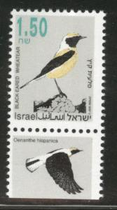 ISRAEL Scott 1144 1.50s Bird stamp with tab MNH**
