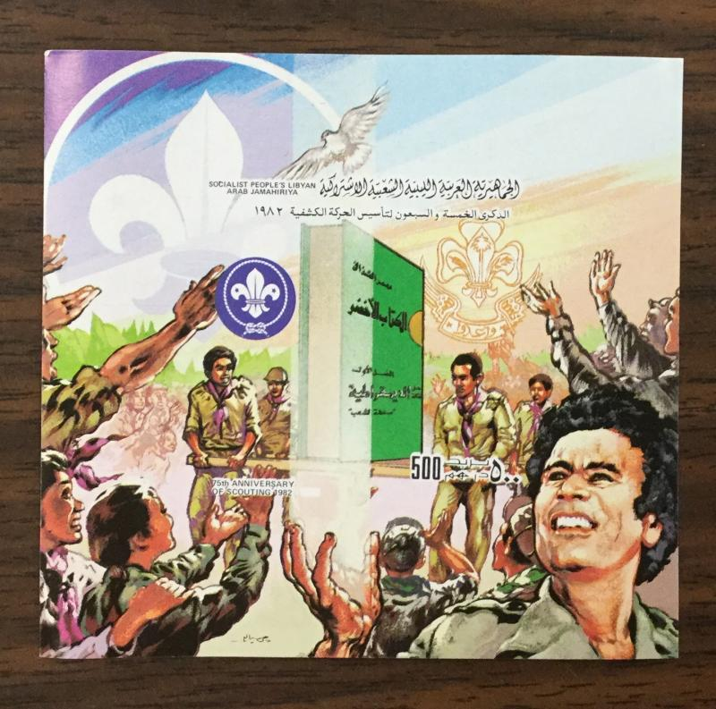 "(BJ Stamps) LIBYA, #1011-1013. 1982 ""Scouts"" IMPERF set. MNH. CV $38.50"