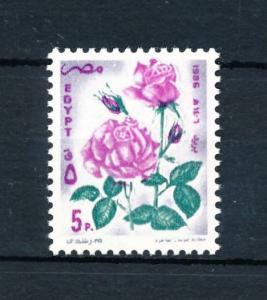 [91524] Egypt 1986 Flora Rose Flowers  MNH