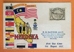 MALAYA FEDERATION 1957 INDEPENDENCE DAY FDC cancelled in Malacca M3313
